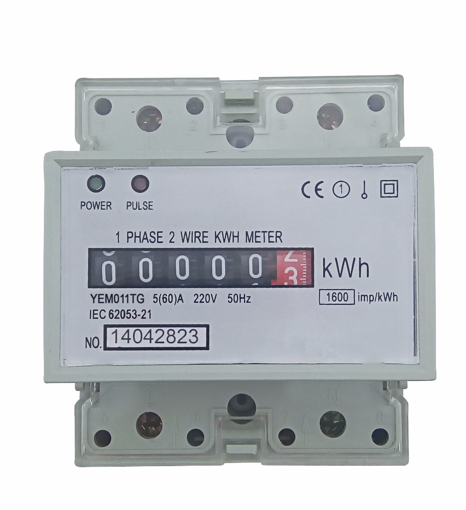 hight resolution of single phase din rail electronic analog energy meter