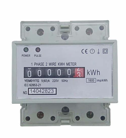 small resolution of single phase din rail electronic analog energy meter