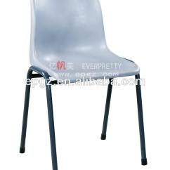 Rocking Chairs For Nursery South Africa Slip Covers Dining School Furniture Childrens Plastic