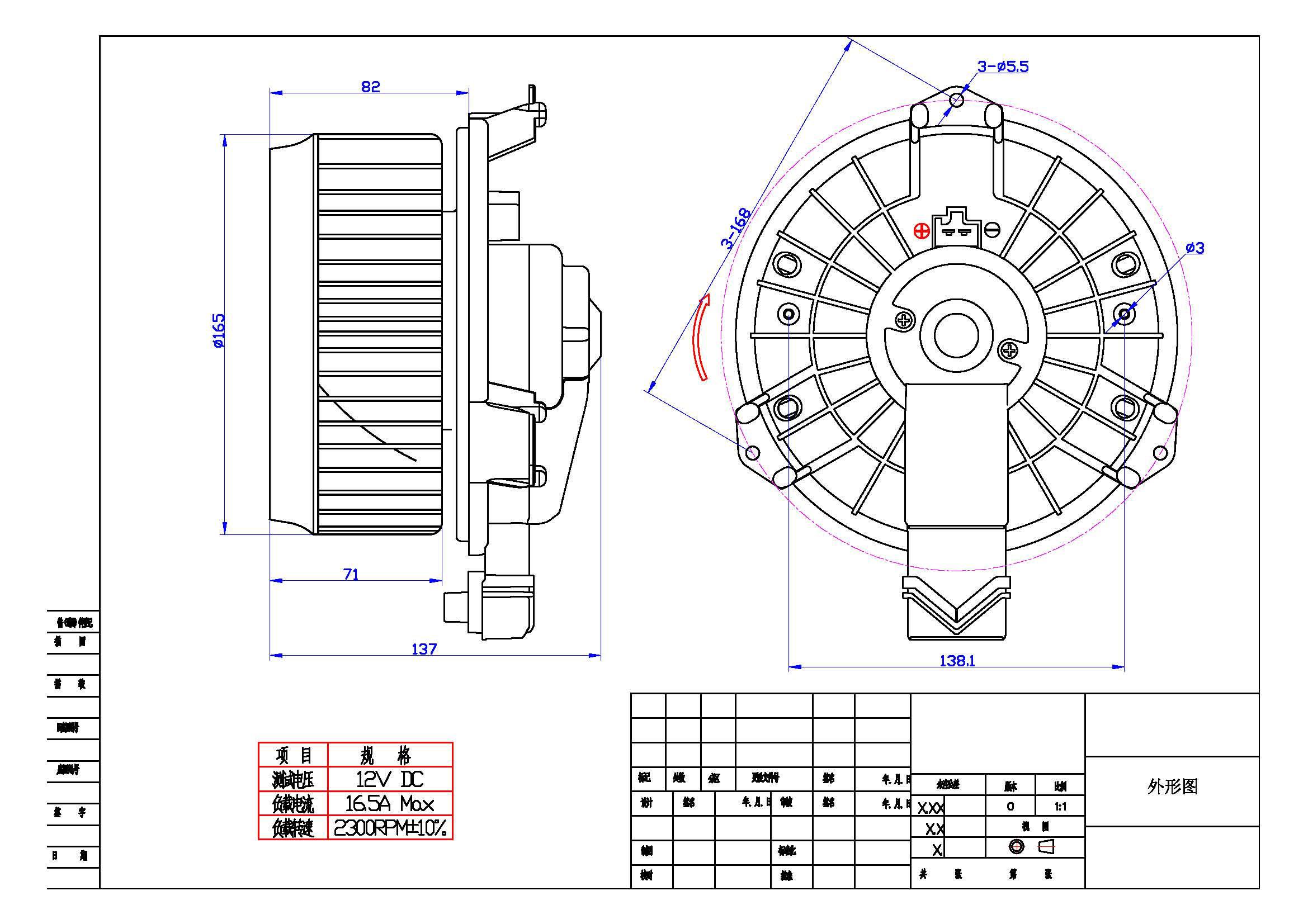 New Air Cooler 12 Volt Oe Snaa02 Aa Blower