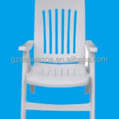 Nautica Beach Chairs Leather Bar Good Quality White Plastic Chair - Buy Chair,swimming Pool Chair,leisure ...