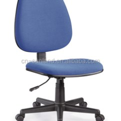 Kids Computer Chair Used Ivory Covers For Sale Classroom Laboratory Student Children Simple Fabric Without Armrest