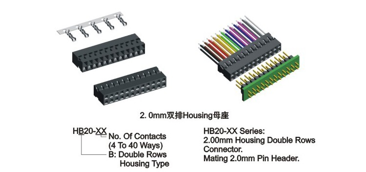 Double Rows 2mm 2x15 30 Pin Crimp Type Wire Connector