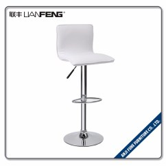 Stool Chair Price In Pakistan King For Sale Adjustable Chairs With Leather Bar Furniture