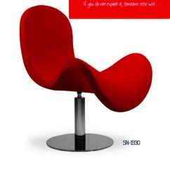 Lobby Chairs Waiting Room Dining Chair Seat Covers Target Leather High Tech Office Salon Turkish