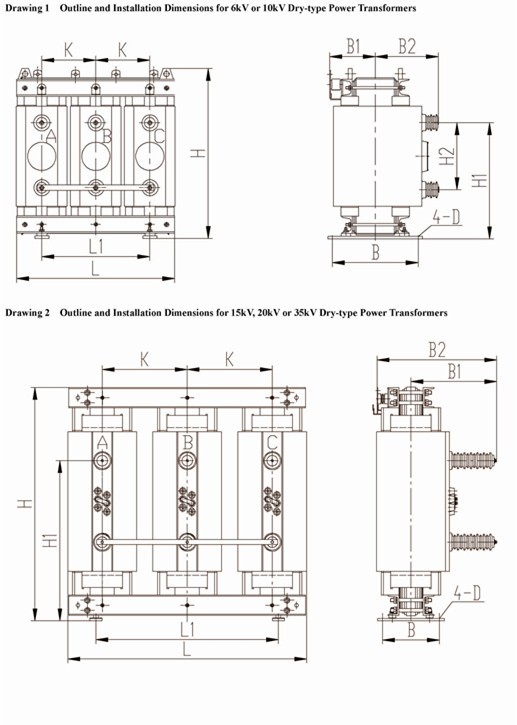 11kv 33kv To 400v 415v 100kva 630kva Dry Type Step Down