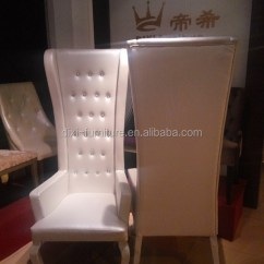 Alibaba Royal Chairs Inflatable Chair Target 2015 Hot Selling Wedding Furniture King Queen - Buy Chair,king ...