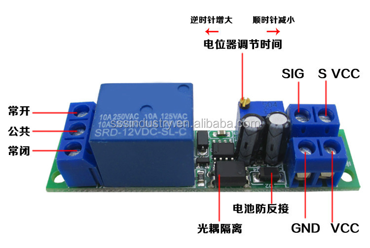 Home Burglar Alarm With Timer Delay Using One Ic 556 Electronic