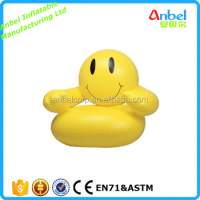 Anbel Yellow Inflatable Yellow Smile Face Chair Blow Up