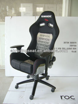 swivel chair quotes ikea hanging kids ak bride high-end racing office - buy gaming chair,bride style ...