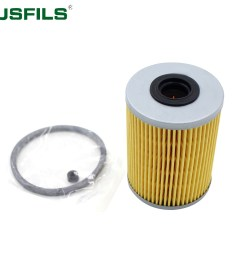 factory supply protective motor 90542912 gasoline motorcycle fuel filter [ 1000 x 1000 Pixel ]