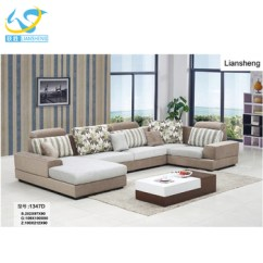 Sofa Set Online Shopping Quality Bed Modern Lobby Design Fabric Buy