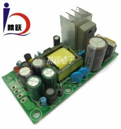 get quotations two switch power 15v 5v dual output isolated power supply bare board industry ac [ 1000 x 984 Pixel ]
