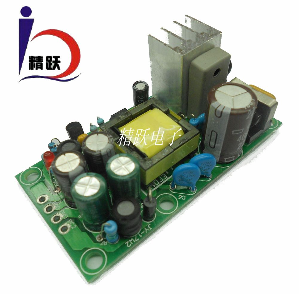 hight resolution of get quotations two switch power 15v 5v dual output isolated power supply bare board industry ac