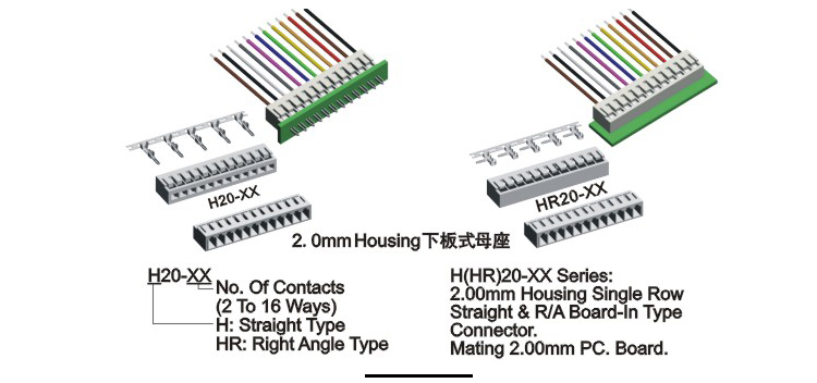 2.00mm 2.0mm 2mm Cable Connector Housing Wire Harness To