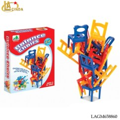 Balance Chair For Kids Small Round Patio Table And 2 Chairs New Toys Stacking Educational Game Set Plastic