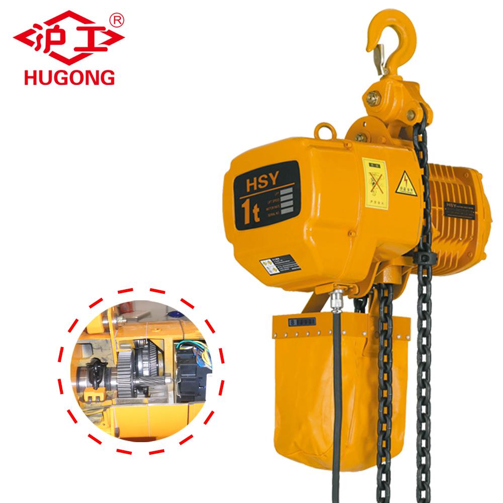 hight resolution of china harrington hoists china harrington hoists manufacturers and suppliers on alibaba com