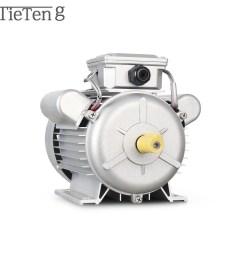 tieteng class f motor micro 220v single phase ac motor wiring diagram [ 1000 x 1000 Pixel ]