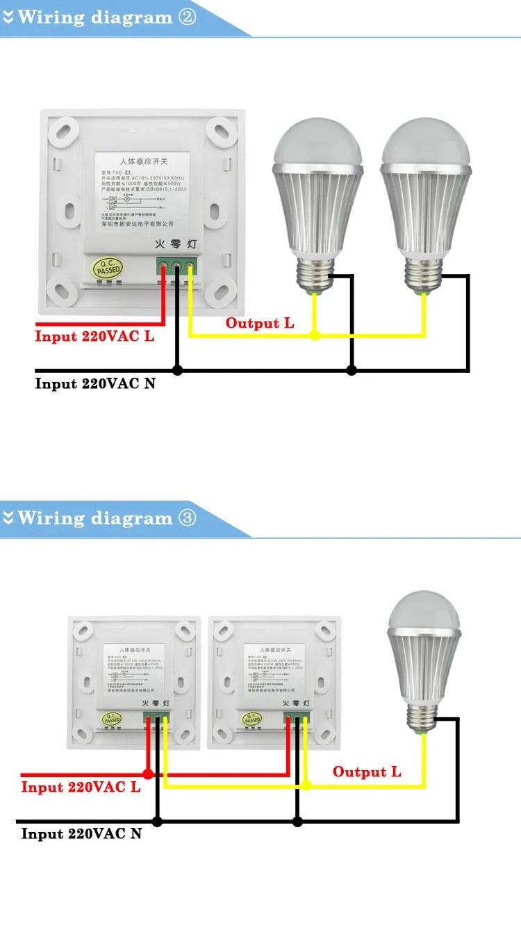 Motion Sensor Light Wiring Diagram : motion, sensor, light, wiring, diagram, Infrared, Motion, Detector, Mount, Sensor, Light, Switch, Wiring, Switch,Infrared, Sensor,Infrared, Product, Alibaba.com