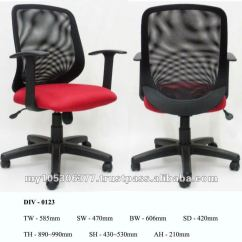 Office Chair Malaysia Covers For Ikea Tullsta Gozzo Divo 0123 Swivel Mesh Fabric Buy Task Product On Alibaba Com