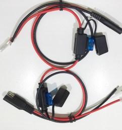 custom 7 5a fuse sae plug 187 terminal wire harness [ 1000 x 1000 Pixel ]