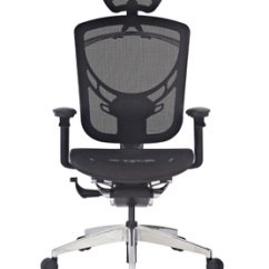 Ergonomic Chair Used Humanscale Freedom Task Gtchair Ivino Good Price Executive Heated Office