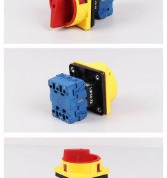 saip saipwell 32a 3 poles electrical rotary switch switchgear [ 750 x 1250 Pixel ]