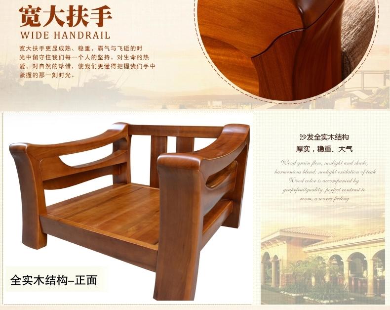 teal kitchen appliances best sink faucets teak wood sofa set design for living room/living room ...