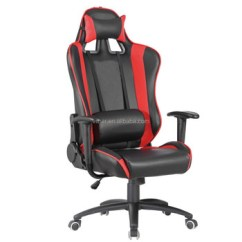 Recaro Office Chair Toddler Outdoor Lounge Height Adjustable Racing Recline Leather Gaming