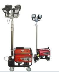 Portable Generator With Flood Lighting - Buy Portable ...