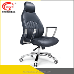 Revolving Chair Karachi Oak Rocking Chairs China Office Manufacturers And Suppliers On Alibaba Com