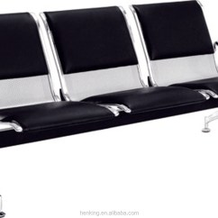 Steel Chair Manufacturing Process Club Slipcovers Canada Waiting Room Metal 3 Seater Airport H303 3p