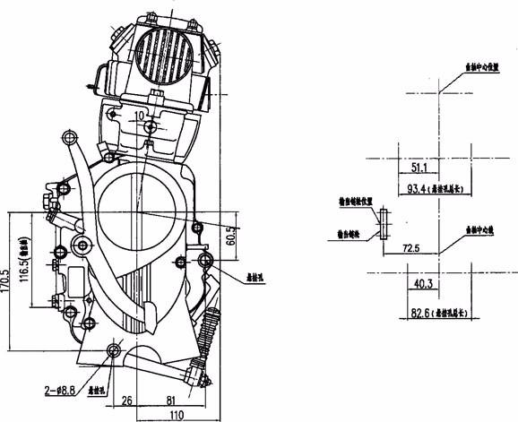 Lf140cc Motorcycles Lifan Engines,Lifan 140cc Pitbike