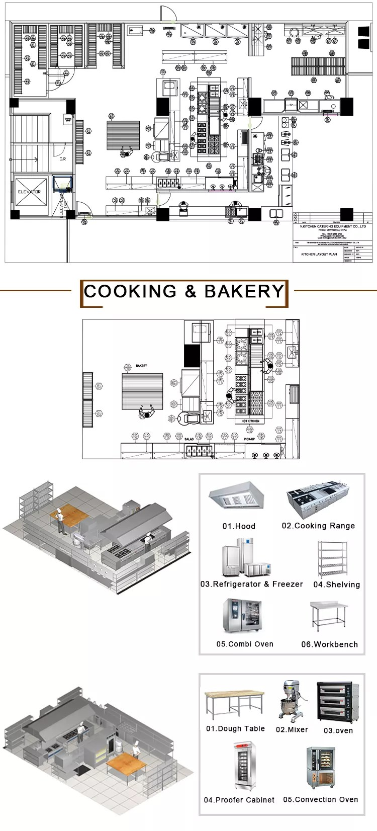 hight resolution of italian restaurant commercial kitchen equipment with installation and design service from guangzhou