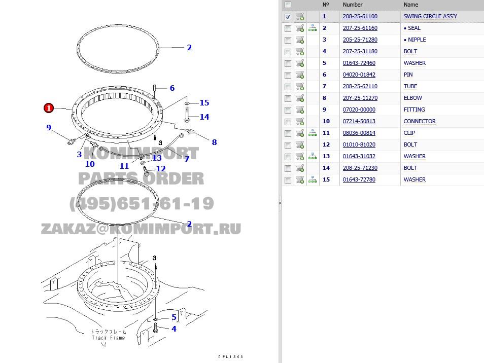 Pc400 Pc400-7 Slewing Ring 208-25-61100 Excavator Swing