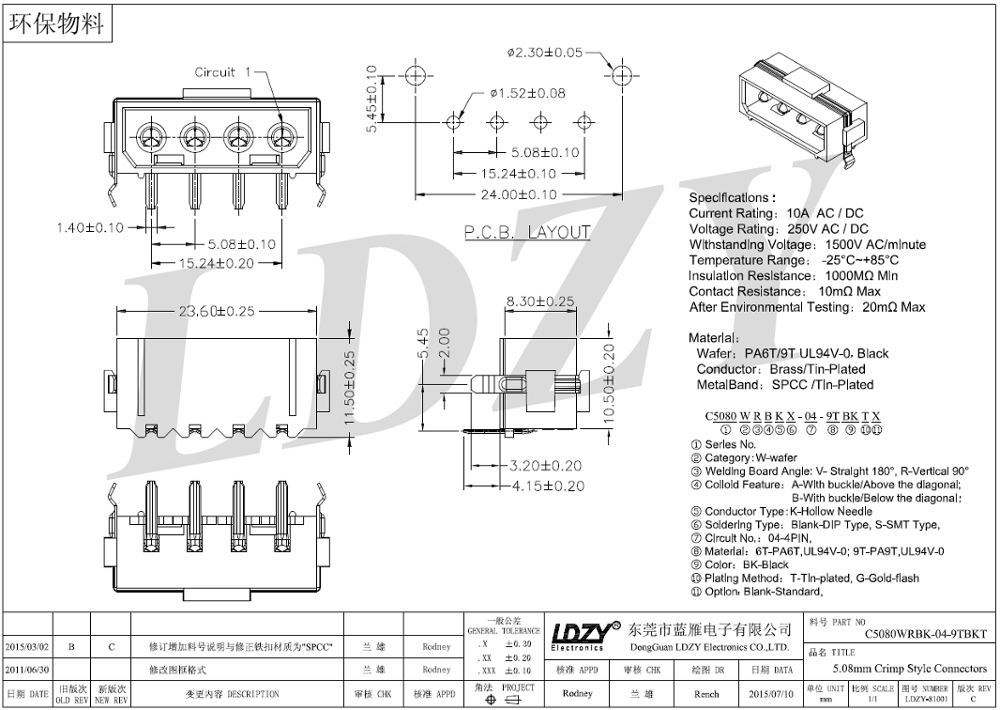 Molex 4 Pin Connector Wiring Diagram : 36 Wiring Diagram
