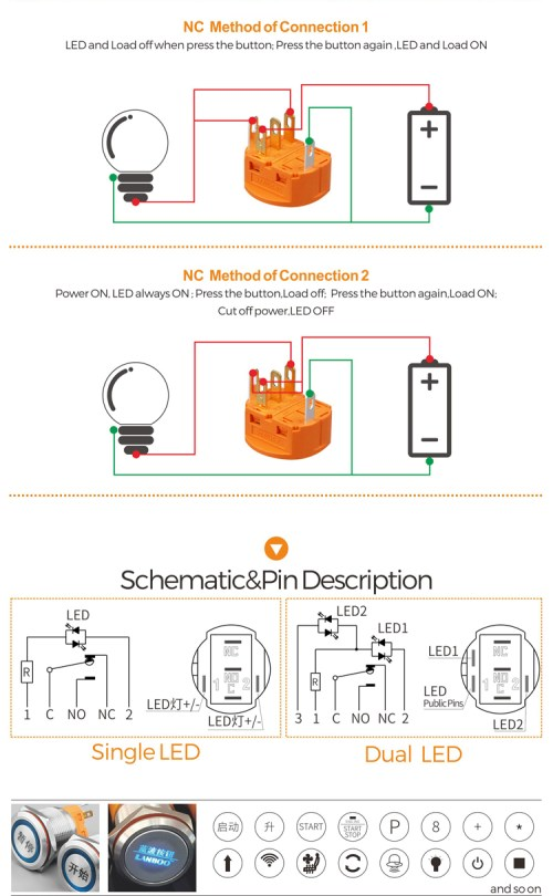 small resolution of 28mm 30mm spst momentary lighted push button switch schematic wiring wholesale