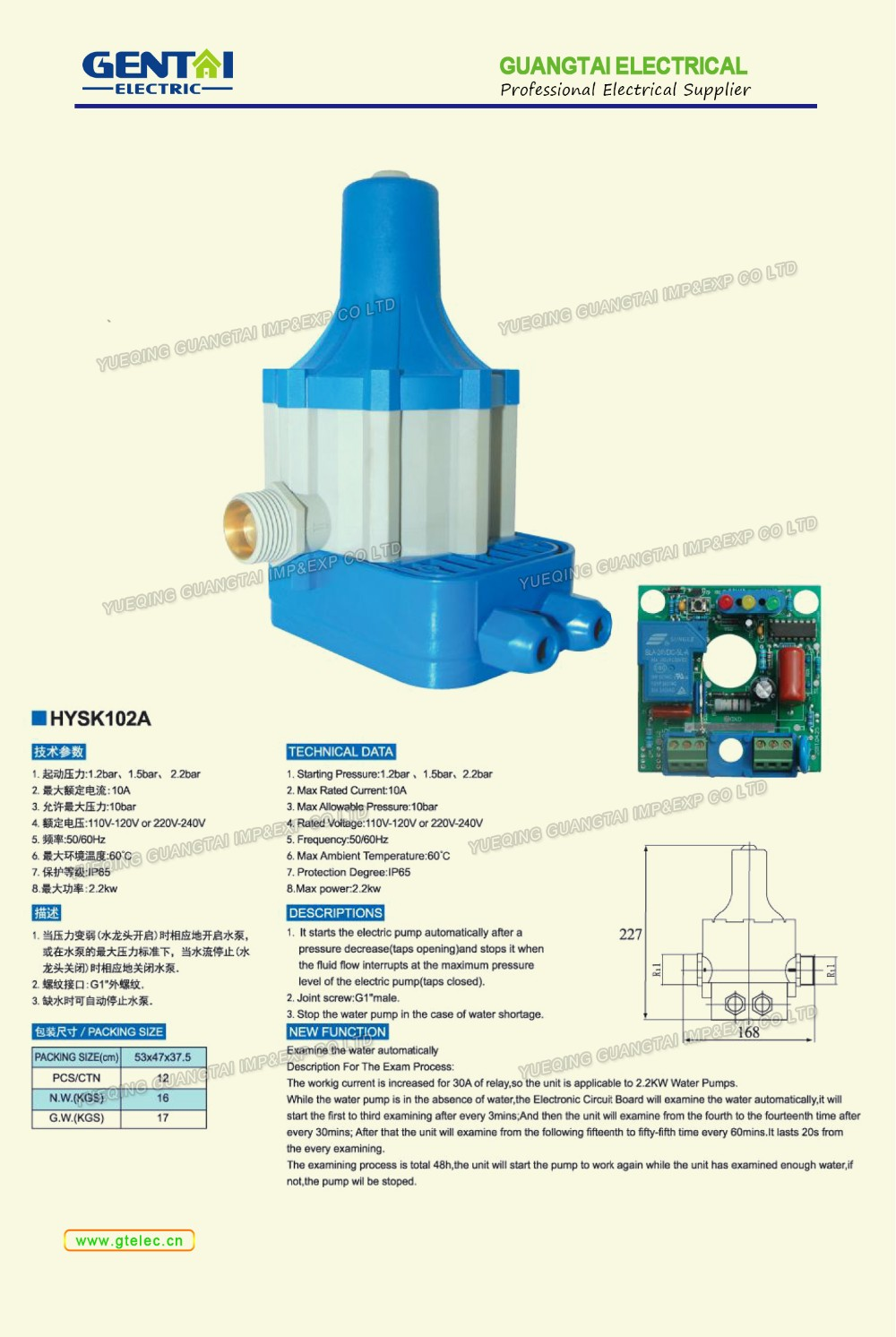 hight resolution of hot sales adjusting water pump pressure switch