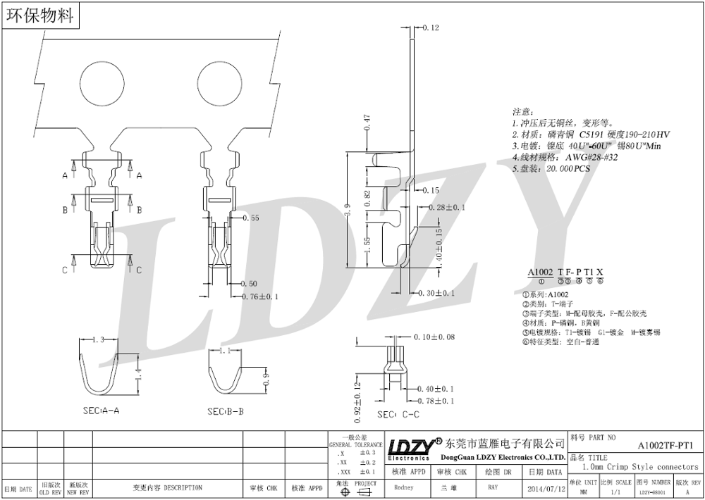 Amp 2pin 2.0mm Pitch Female Housing Connector With Jst Nh1