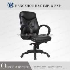 Executive Office Chairs Specifications Saucer Chair For Kids Specification High Back Leather Hc A009m