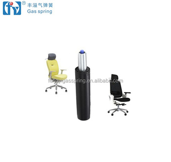 office chair gas cylinder baby bumbo black lift to repair meter