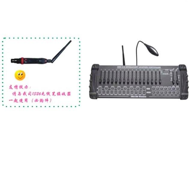 *dmx200 Wireless Light Console Controller Dimming Light