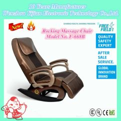 Used Vending Massage Chairs For Sale Pressed Back Kitchen Chair Cover F-668b Patent Chaise Longue Shake Healthcare Rocking ...