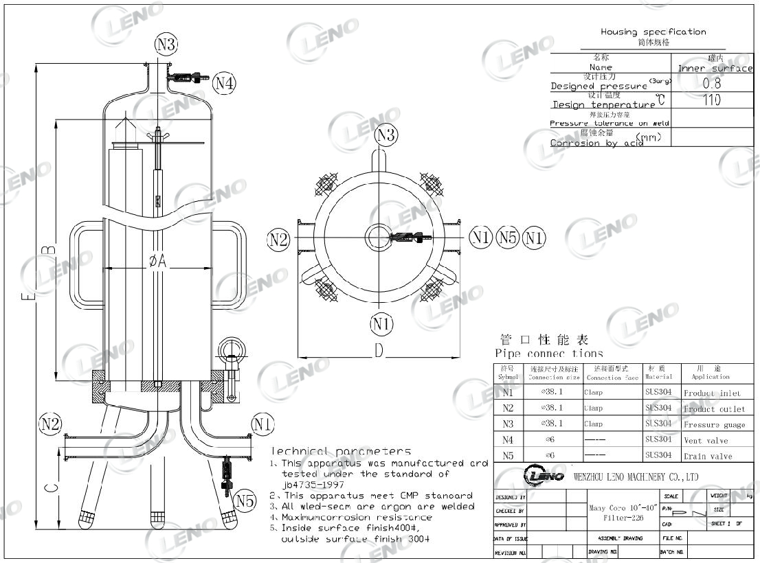 Stainless Steel Cartridge Water Filter For Industrial