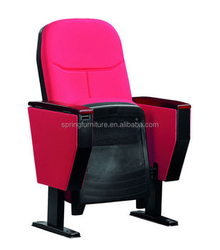 School Theater Media Room Chairs Seating Room Furniture Ap
