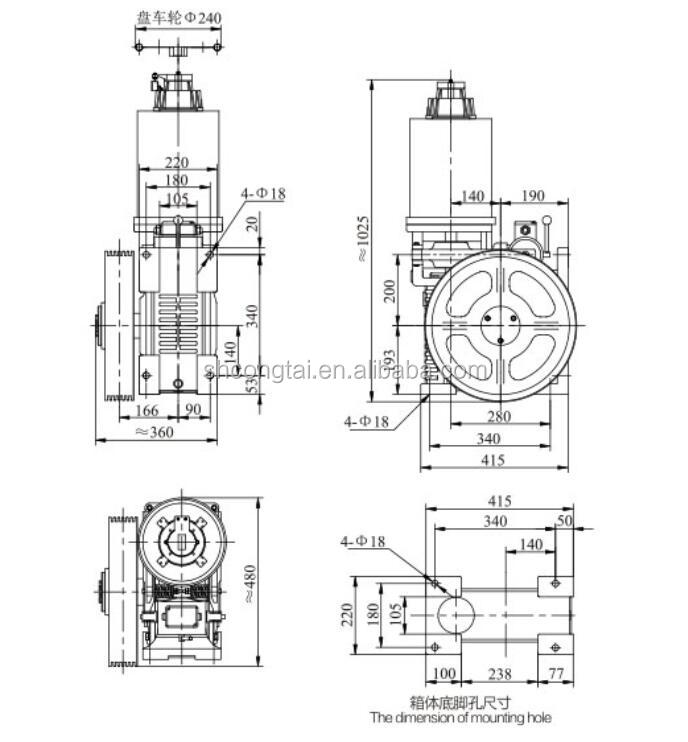 Elevator Geared Traction Machine Yj140 Elevator Traction