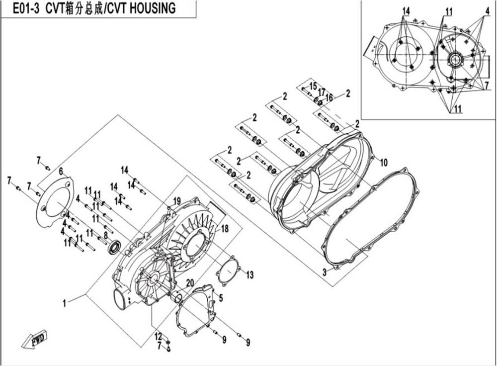 Cfmoto Cforce 550 X550 Ho Eps Atv Cvt House Transmission