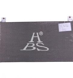 sell auto air conditioner condenser car ac condenser for mazda premacy lantis [ 2000 x 1571 Pixel ]