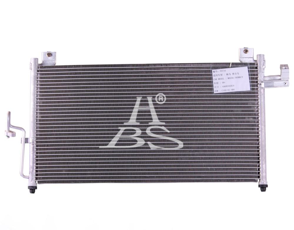 medium resolution of sell auto air conditioner condenser car ac condenser for mazda premacy lantis