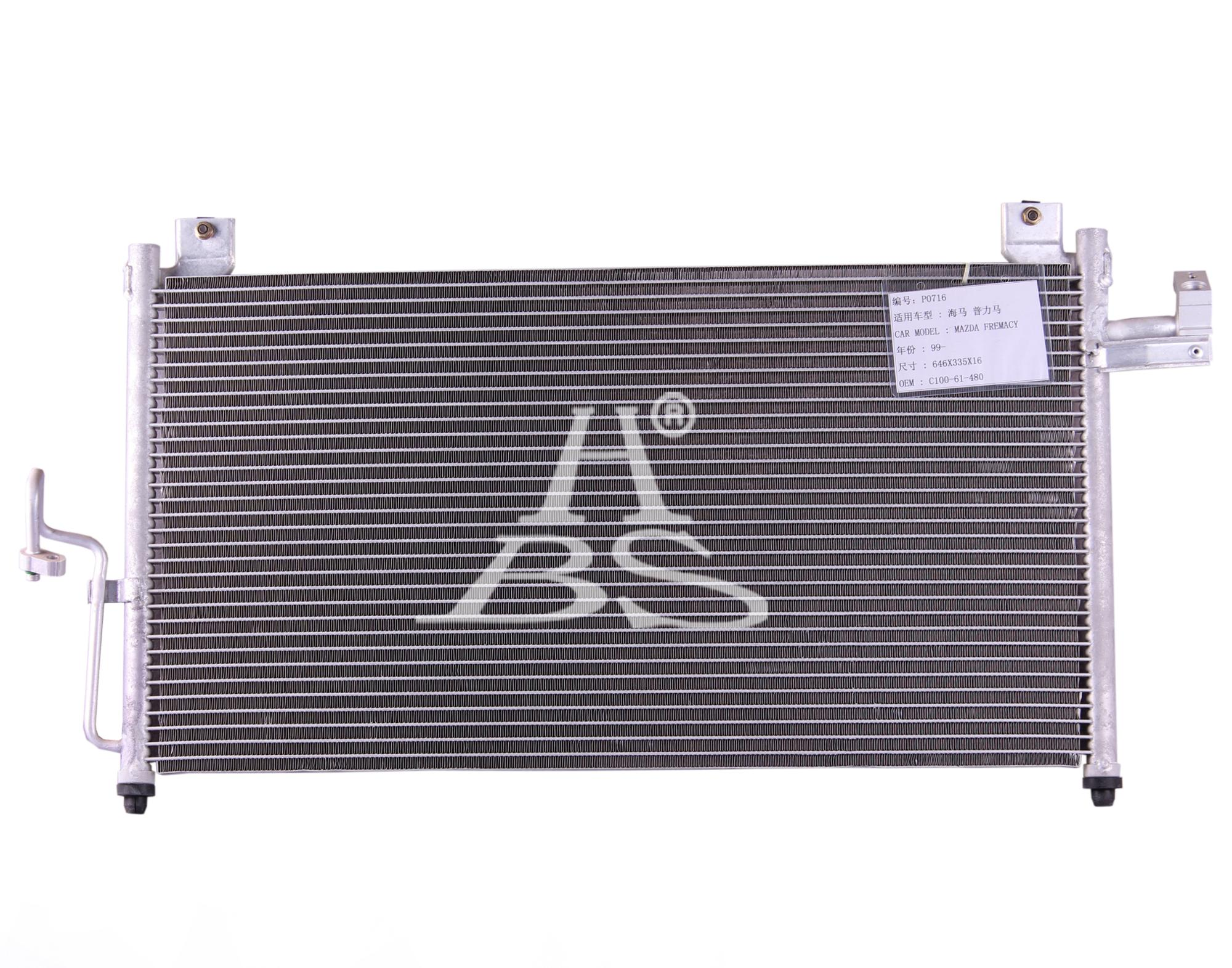 hight resolution of sell auto air conditioner condenser car ac condenser for mazda premacy lantis
